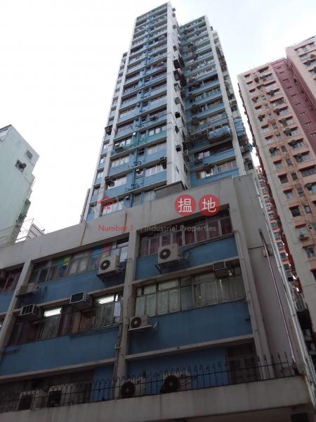 仁儀苑 (Yen Yee Mansion) 旺角|搵地(OneDay)(2)