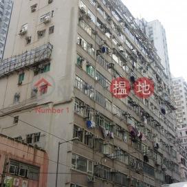 中亞大廈,西營盤, 香港島
