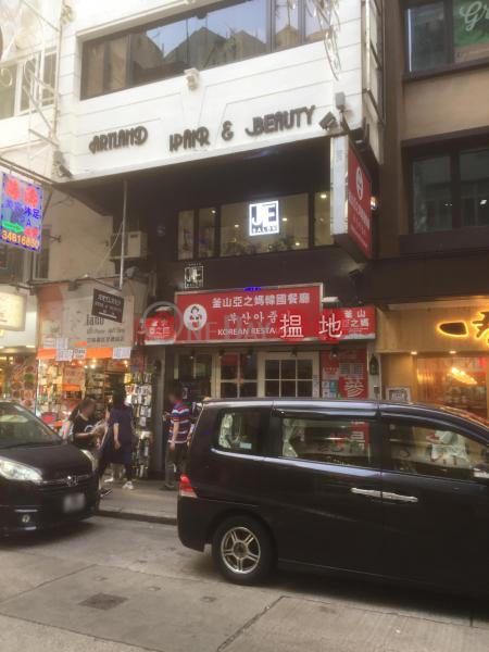 5A Humphreys Avenue (5A Humphreys Avenue) Tsim Sha Tsui|搵地(OneDay)(2)