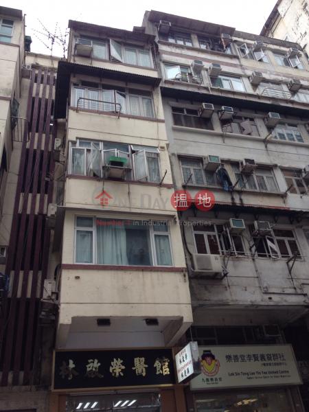 45 TAK KU LING ROAD (45 TAK KU LING ROAD) Kowloon City 搵地(OneDay)(3)