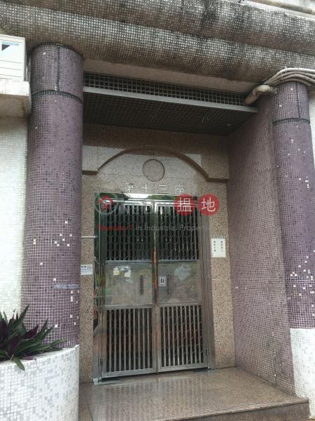 翠珊園13座 (Treasure Court Block 13) 洪水橋 搵地(OneDay)(3)