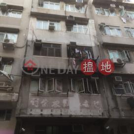 Hing Fook Building,Tsz Wan Shan, Kowloon