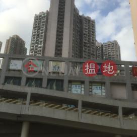 Fung Chuen Court,Diamond Hill, Kowloon