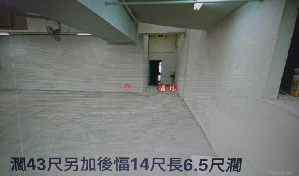 香港搵樓|租樓|二手盤|買樓| 搵地 | 商舖-出租樓盤|罕有地廠放租,門前可停車
