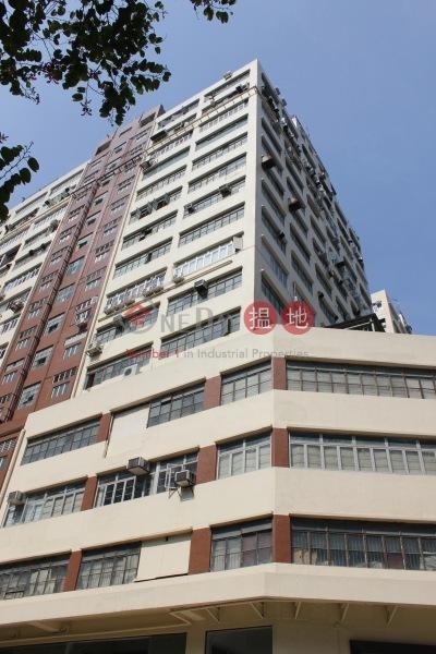 屯門工業中心 (Tuen Mun Industrial Centre) 屯門|搵地(OneDay)(4)
