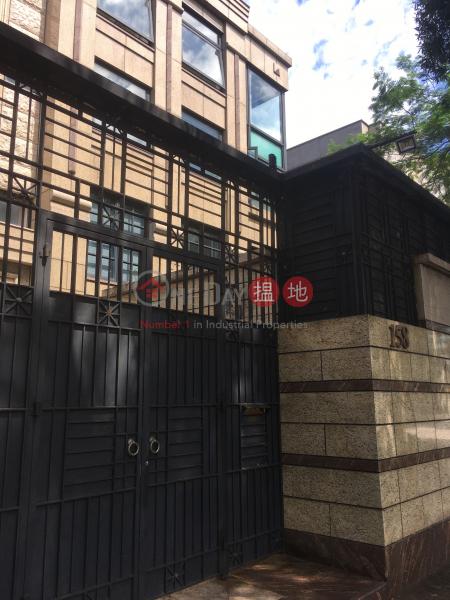 窩打老道158號 (158 Waterloo Road) 九龍塘|搵地(OneDay)(3)