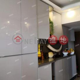Park Yoho Venezia Phase 1B Block 6B | 4 bedroom High Floor Flat for Sale|Park Yoho Venezia Phase 1B Block 6B(Park Yoho Venezia Phase 1B Block 6B)Sales Listings (XG1184700399)_0
