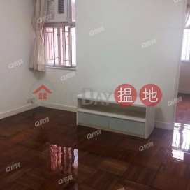 Pearl City Mansion | 2 bedroom Low Floor Flat for Sale