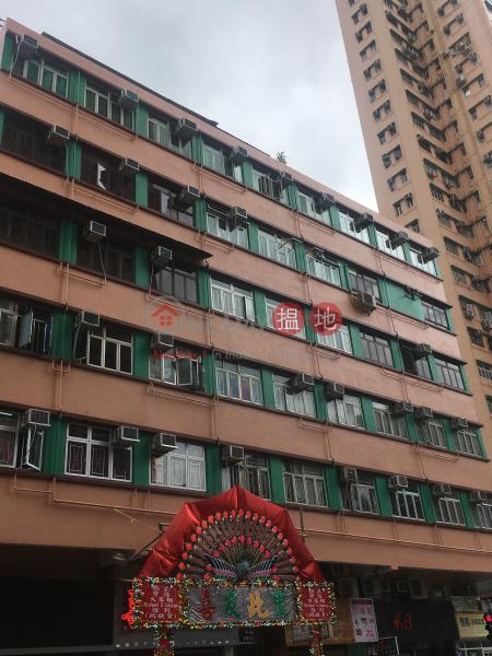 元達樓 (Yuen Tat Building (House)) 元朗 搵地(OneDay)(1)