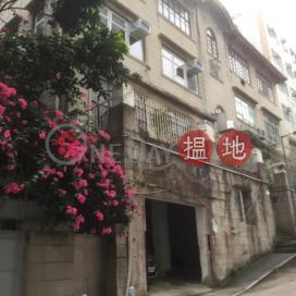 利群道3號,大坑, 香港島