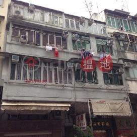 564-566 Canton Road,Jordan, Kowloon