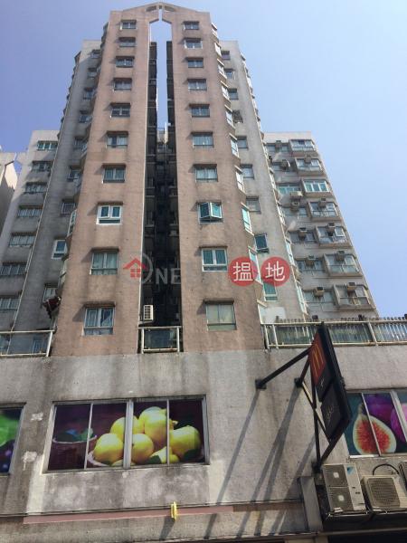 西貢花園 2座 (Block 2 Sai Kung Garden) 西貢|搵地(OneDay)(1)