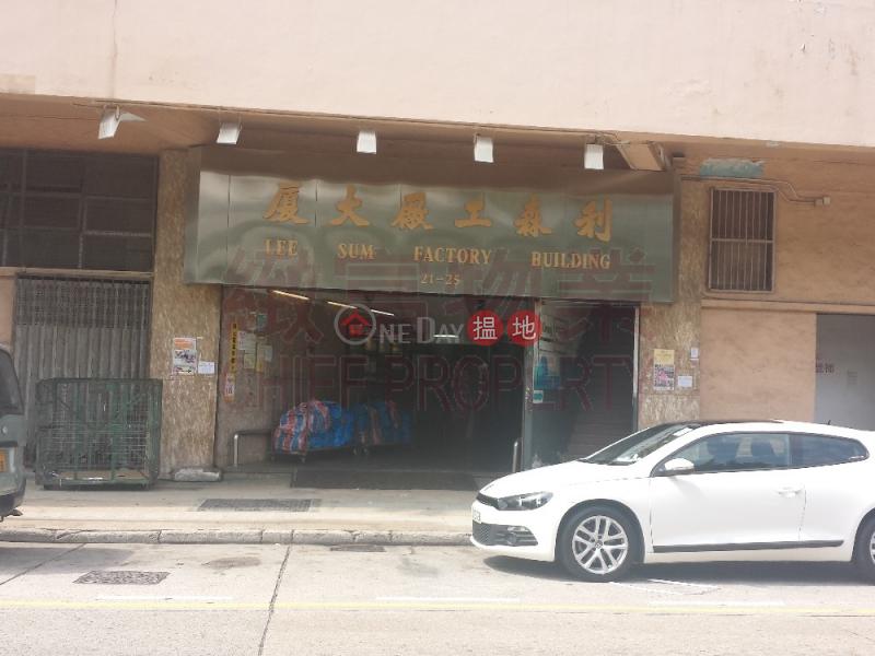 Lee Sum Factory Building, Lee Sum Factory Building 利森工廠大廈 Sales Listings | Wong Tai Sin District (28586)
