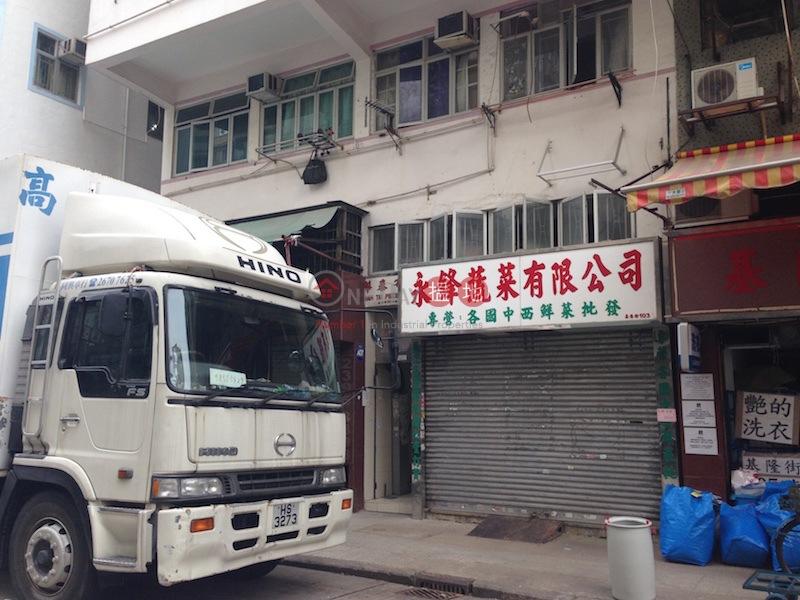101 Ki Lung Street (101 Ki Lung Street) Prince Edward|搵地(OneDay)(1)