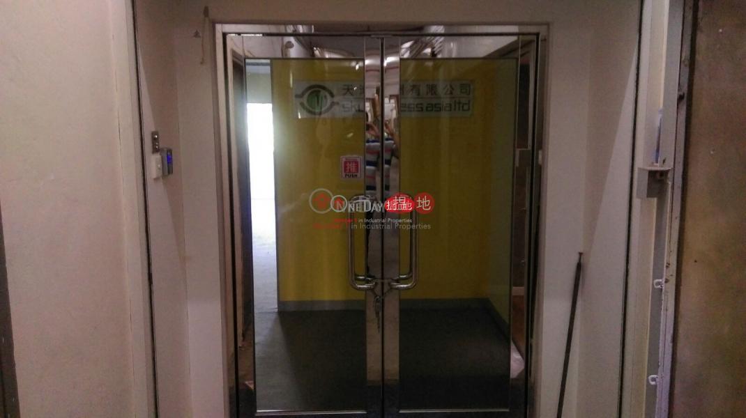 HK$ 13,000/ 月-華耀工業中心-沙田-華耀工業中心