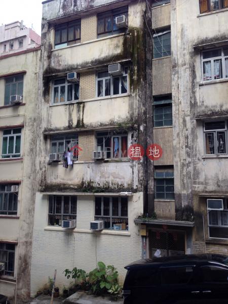 明園西街35號 (35 Ming Yuen Western Street) 北角 搵地(OneDay)(2)