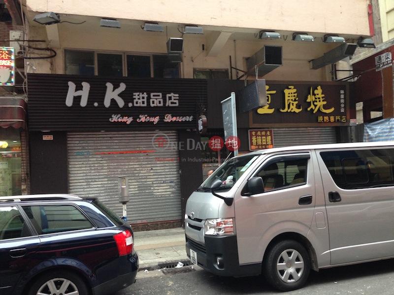 德榮樓 (Tak Wing House) 旺角|搵地(OneDay)(1)