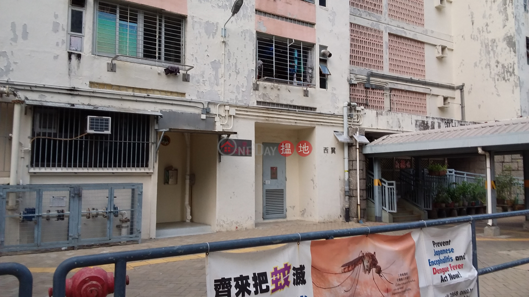 Pak Tin Estate Block 13 (Pak Tin Estate Block 13) Shek Kip Mei|搵地(OneDay)(1)