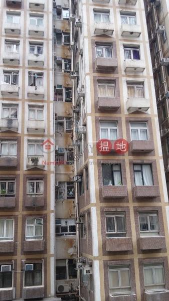 Siu Wah Building (Siu Wah Building) North Point|搵地(OneDay)(2)