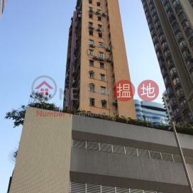 正豐大廈,西營盤, 香港島