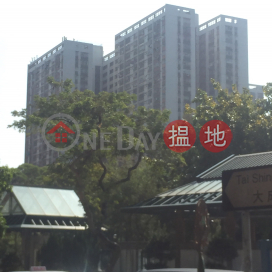 FU TUNG HOUSE,Kowloon City, Kowloon