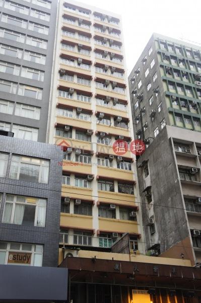 Shing Wan Building (Shing Wan Building) Sheung Wan 搵地(OneDay)(2)