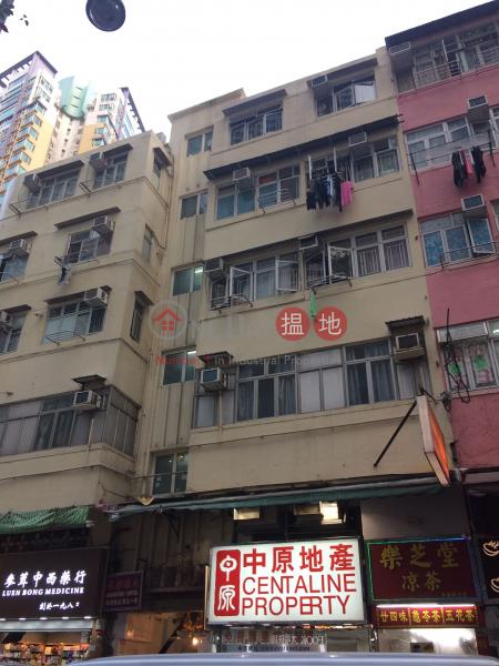 禾笛街25號 (25 Wo Tik Street) 荃灣東 搵地(OneDay)(1)