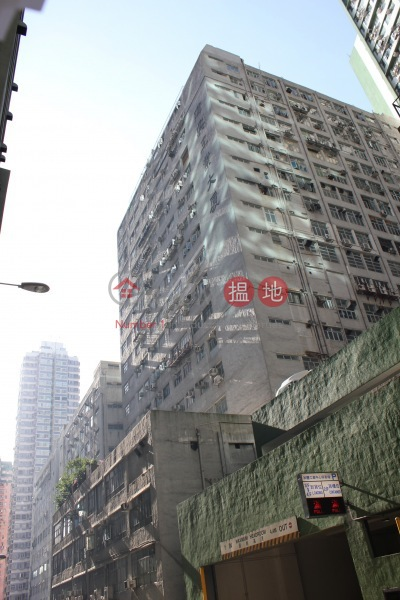 Kin Hing Industrial Building (Kin Hing Industrial Building) Kwai Chung|搵地(OneDay)(5)