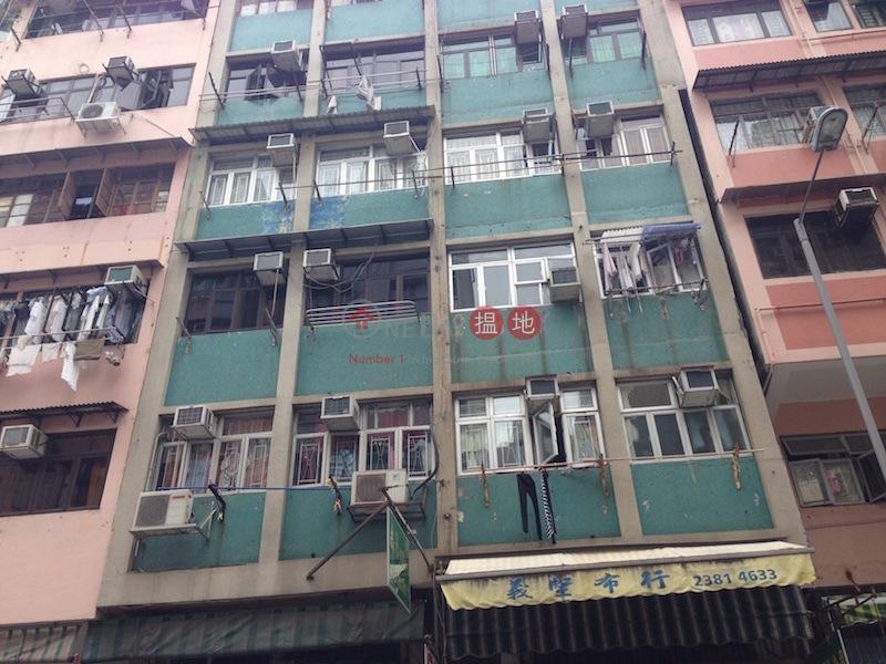 幗瑞樓 (Kwok Shui House) 深水埗|搵地(OneDay)(2)