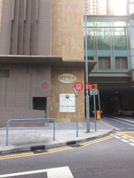 環宇海灣第7座 (City Point Block 7) 荃灣東|搵地(OneDay)(3)
