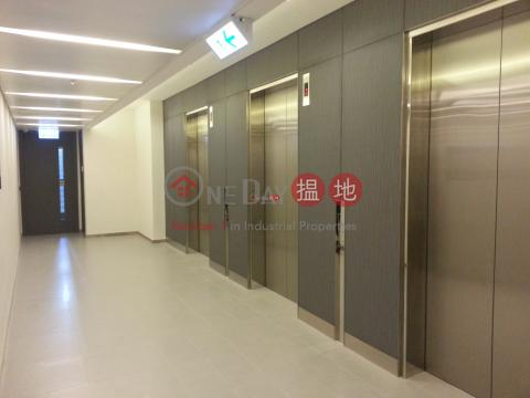 雙連單位 可打通單位|葵青天際中心(The Galaxy)出售樓盤 (poonc-04415)_0