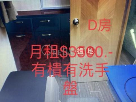 Rental individual room for University female|Paris Court (Block 3) Sheungshui Town Center(Paris Court (Block 3) Sheungshui Town Center)Rental Listings (60236-0755019151)_0