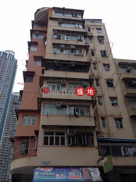 賈炳達道53號 (53 Carpenter Road) 九龍城|搵地(OneDay)(1)