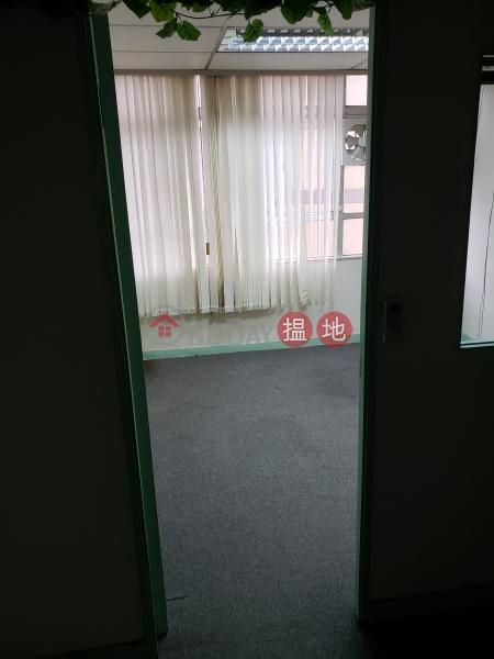 Below Market | 26-38 Sha Tsui Road | Tsuen Wan | Hong Kong, Sales HK$ 5M