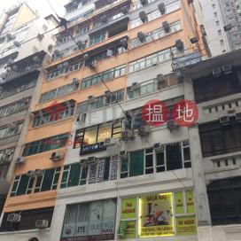Tung Fong Building,Wan Chai, Hong Kong Island