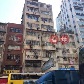 181 Cheung Sha Wan Road|長沙灣道181號
