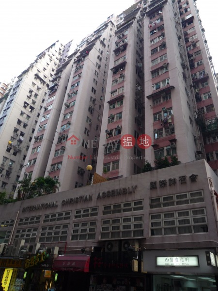 Yalford Building (Yalford Building) North Point|搵地(OneDay)(2)