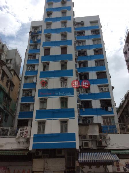 金宇大樓 (Kam Yu Building) 深水埗|搵地(OneDay)(2)