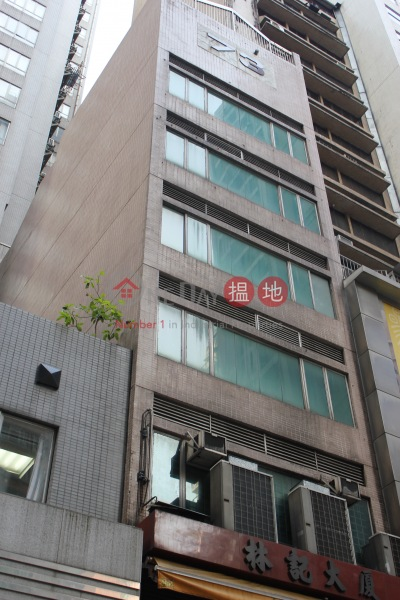 Grandview Commercial Centre (Grandview Commercial Centre) Sheung Wan|搵地(OneDay)(1)