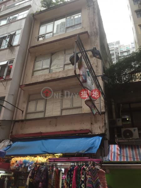 18 Tai Yuen Street (18 Tai Yuen Street) Wan Chai|搵地(OneDay)(1)