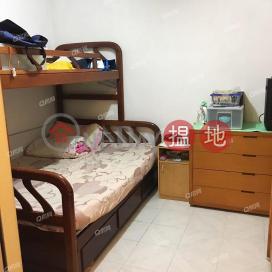 Wah Lim House, Wah Kwai Estate | 3 bedroom High Floor Flat for Sale|Wah Lim House, Wah Kwai Estate(Wah Lim House, Wah Kwai Estate)Sales Listings (XGGD812303509)_0