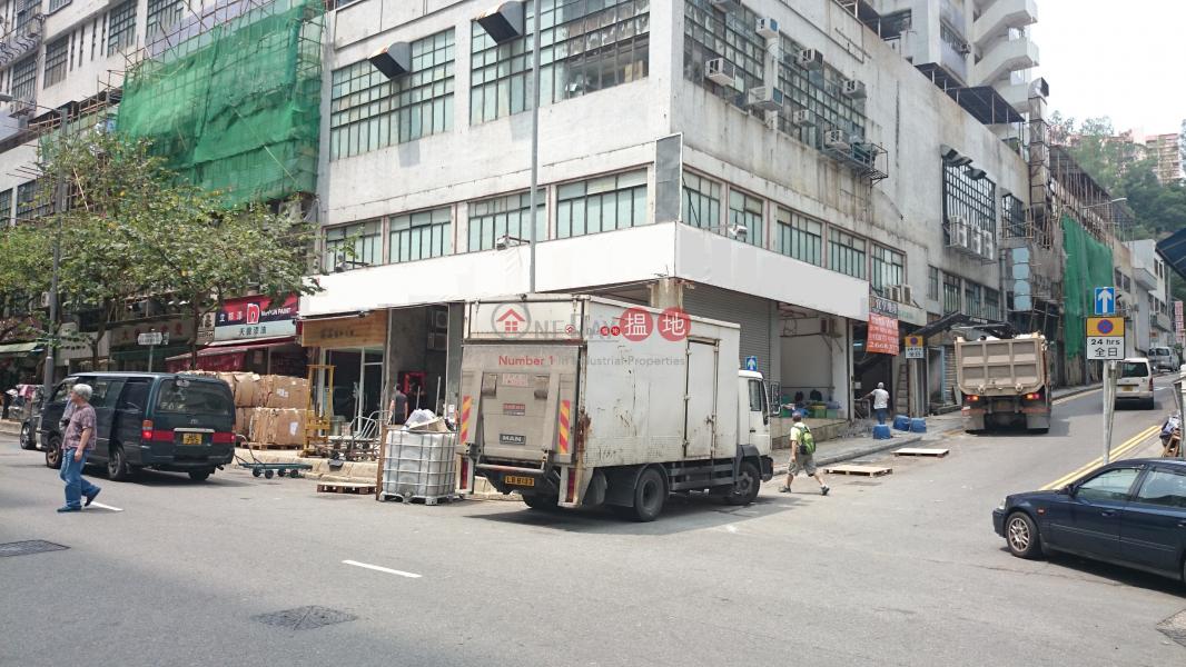 豐盛工業中心 沙田豐盛工業中心(Veristrong Industrial Centre)出售樓盤 (ken.h-02021)