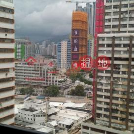 Asia Trade Center Kwai Tsing DistrictAsia Trade Centre(Asia Trade Centre)Rental Listings (play5-04973)_0