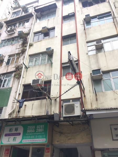 77 First Street (77 First Street) Sai Ying Pun|搵地(OneDay)(1)