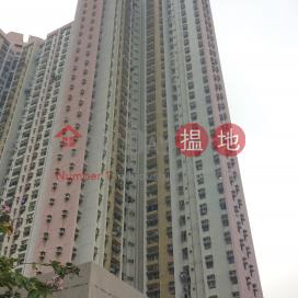 Hang Chun Court Block B Chun Yin House,Cheung Sha Wan, Kowloon