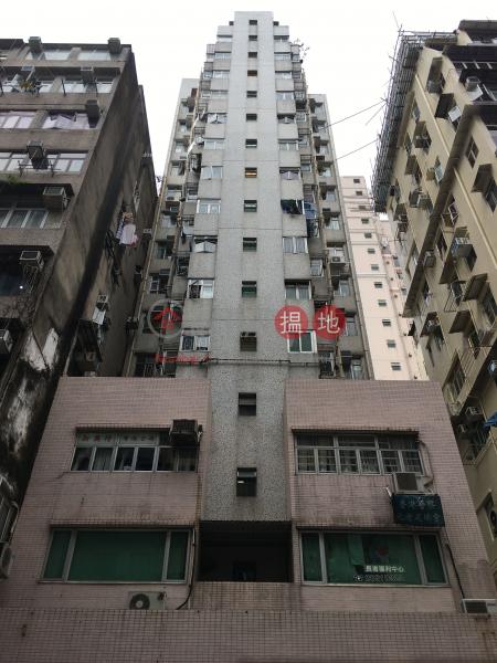 8 Fuk Wa Street (8 Fuk Wa Street) Sham Shui Po|搵地(OneDay)(1)
