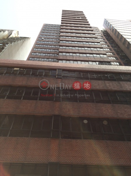 永亨保險大廈 (Wing Hang Insurance Building) 中環|搵地(OneDay)(1)