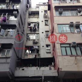 120 Tai Nan Street|大南街120號