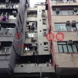 120 Tai Nan Street,Prince Edward, Kowloon