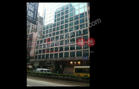 Good Location office for Rent|Wan Chai DistrictCameron Commercial Centre(Cameron Commercial Centre)Rental Listings (A058505)_0